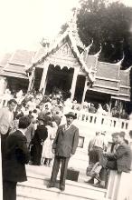 1951-EXPO Paris