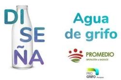 Se convoca un concurso de diseño para la imagen y el lema de la serigrafía de jarras y botellas de vidrio y aluminio, dotado con 2.000 euros
