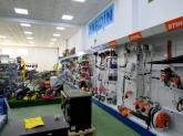 suministros industriales en españa online, suministros industriales en españa
