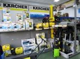 tiendas de suministros  industriales en españa online, ferretería industrial grupo15
