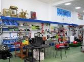 tiendas de suministros industriales en extremadura online, grupo 15