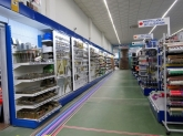 tiendas de bricolaje en españa, tiendas de bricolaje en extremadura
