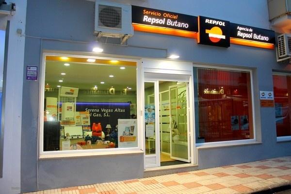 Distribuidora de repsol butano serena vegas altas del gas for Repsol oficinas
