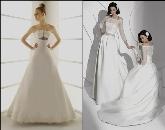 ,  trajes de novia en villanueva de la serena