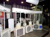 aire acondicionado en villanueva de la serena,  aire acondicionado en vegas altas