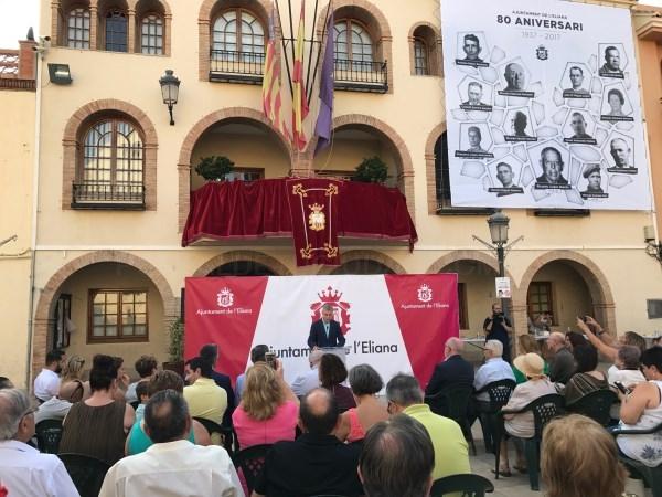 L'Eliana celebra el 80 aniversario de su primera independencia