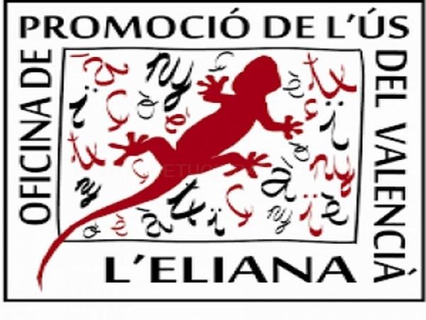 El Ayuntamiento de l'Eliana convoca subvenciones para promocionar el uso del valenciano entre las asociaciones del municipio