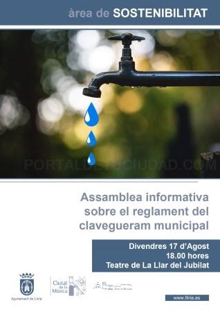 El Ayuntamiento de Llíria convoca una asamblea informativa para dar a conocer el reglamento de gestión del alcantarillado municipal