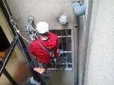 Trabajos verticales Alcru, trabajos en lugares de difícil acceso, trabajos verticales sin andamio
