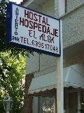 Hostal- Hospedaje El Alba en Brunete