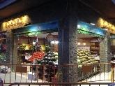 tienda, Fruterías