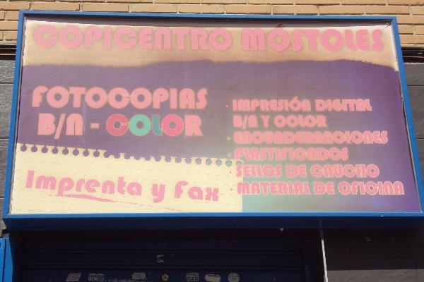 Copisteria Copicentro Mostoles: fotocopias economicas mostoles, material de oficina, encuadernaciones en mostoles, plastificados en mostoles, sellos de caucho mostoles