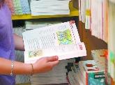 LOS PROFESORES DE LA ACADEMIA EN LOS ROSALES SON EXPERTOS Y SE ADAPTAN A  NECESIDADES INDIVIDUALES