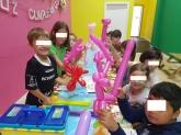 CUMPLEAÑOS EN CORUÑA. FIESTAS INFANTILES EN CORUÑA. PARQUE DE BOLAS EN CORUÑA. AFUFÚ EN CORUÑA. COR