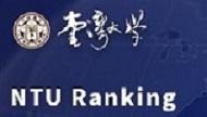 La Universitat de València, primera de España y en la posición 26 mundial en Ciencias Agrícolas, según el ranking de Taiwán