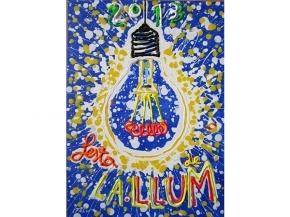 Cartell Festa de la Llum 2013