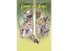 Cartell 24a edició Campi qui jugui