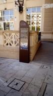Alfafar instala tótems informativos en los edificios más relevantes