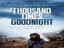 Mil veces Buenas Noches