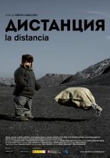 La distancia