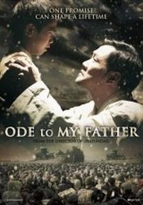 Oda a mi padre