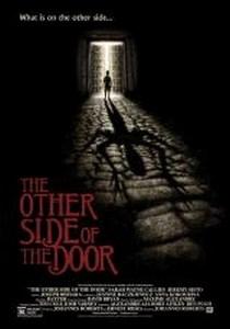 El otro lado de la puerta
