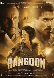 Rangoon VOS