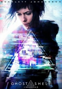 Ghost in the Shell VOS