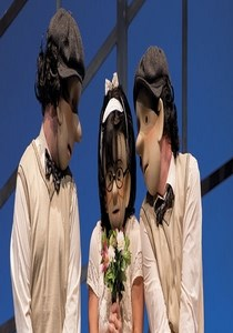 Teatro : AMOUR