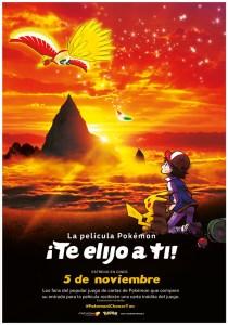 Pokémon la película: ¡Te elijo a ti