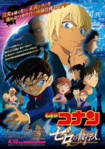 Detective Conan: El caso Cero