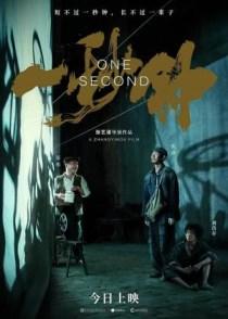 Un segundo