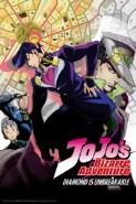 JoJo's Bizarre Adventure: Diamond Is Unbreakable (Serie de TV)
